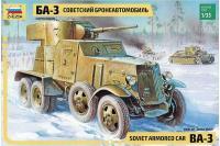 """Бронеавтомобиль """"БА-3"""" образец 1934г (ZVEZDA 3546) 1/35"""