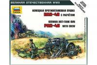 Сборная модель - Немецкая противотанковая пушка ПАК-40 (ZVEZDA 6257) 1/72