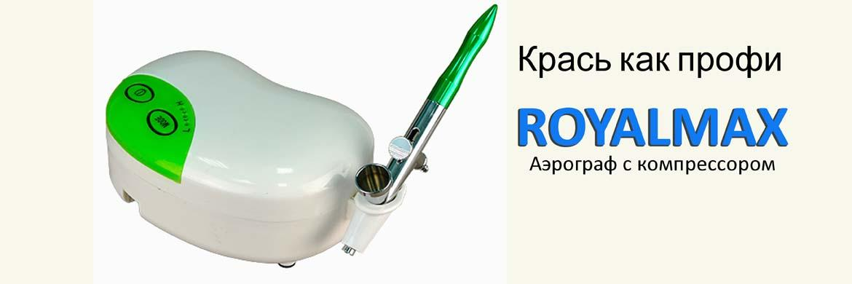 Royalmax TC-12K